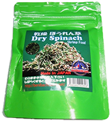 korm_Dry spinach